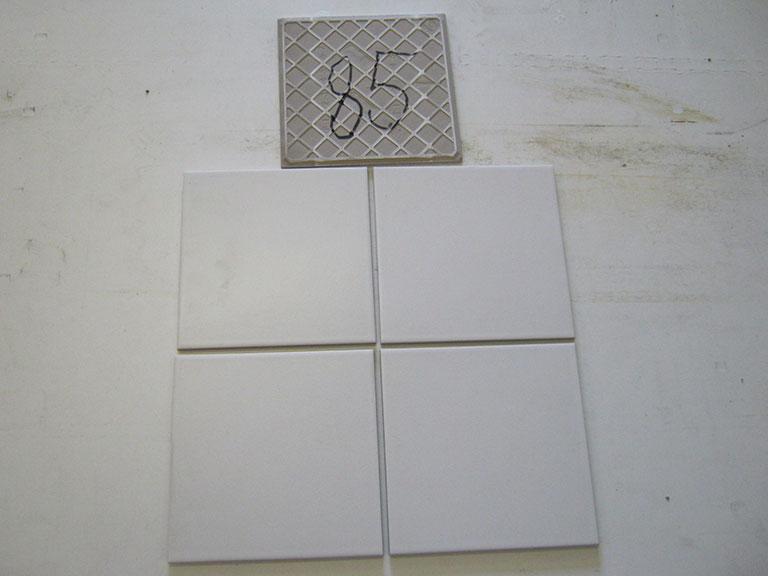 0085-Florim Mar hvid Gulv/vægflise - 20x20cm 11 m²
