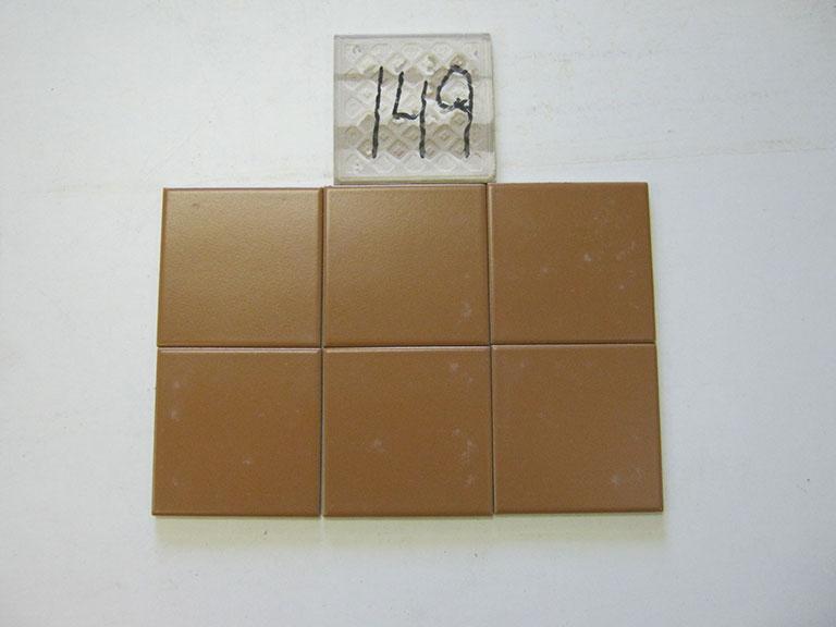 0149-Sphinx Brun Væg flise - 10x10cm 5,5 m² - Kr.300 i alt